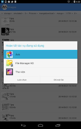 【免費工具App】Lock Everything-APP點子