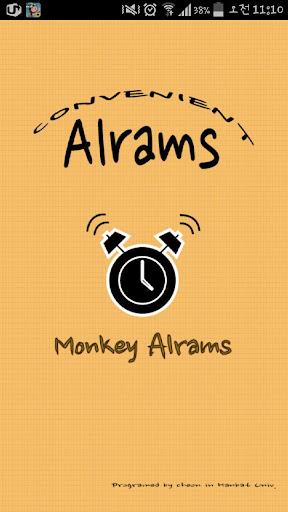Monkey Alrams