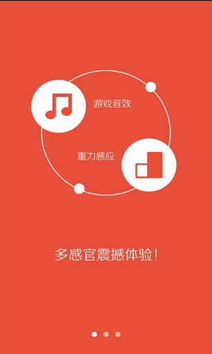 root me 2 0 app遊戲 - APP試玩 - 傳說中的挨踢部門