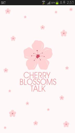 KakaoTalk主題 樱花主題 淡粉红色
