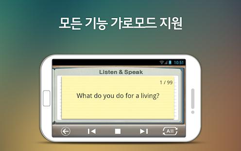 Ureka English 6,000 - screenshot thumbnail