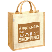 Best Daily Shopping