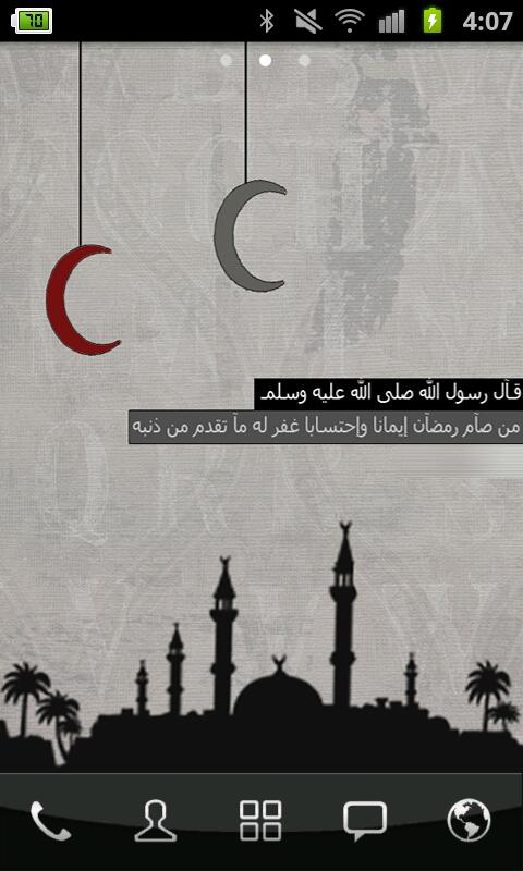 Ramadan K Theme GO Launcher - screenshot