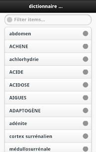 玩免費醫療APP|下載Dictionnaire Medical app不用錢|硬是要APP