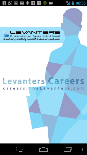 Levanters Careers