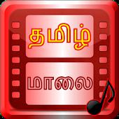 Tamil Maalai