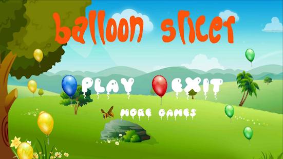 氣球切片機免費2014年