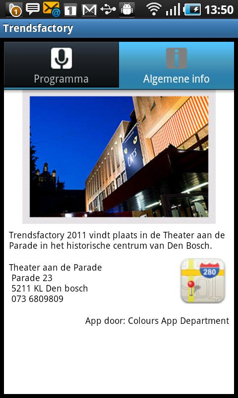 Trendsfactory - screenshot
