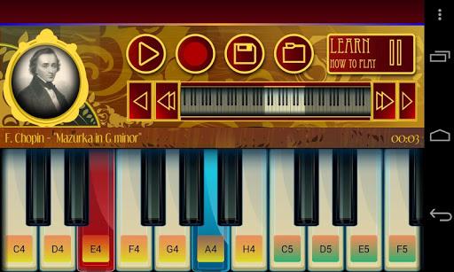 肖邦鋼琴課