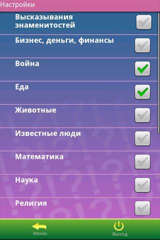 Немного обо всем...- screenshot