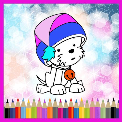 Dog Coloring for Kids 教育 App LOGO-硬是要APP