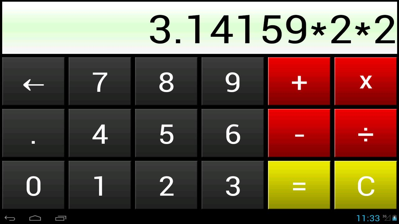 Fat Finger Calculator - screenshot