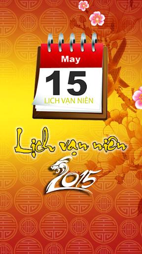 Lich Van Nien 2015 Ngay Tot