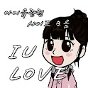IU LOVE logo