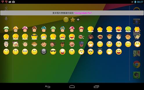[Cool Symbols Emoji Emoticon] Screenshot 3