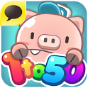 1to50 for Kakao icon