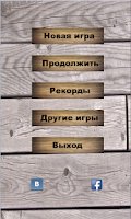 Screenshot of Буквопад
