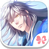 Game Shall we date?: Scarlet Fate APK for Kindle