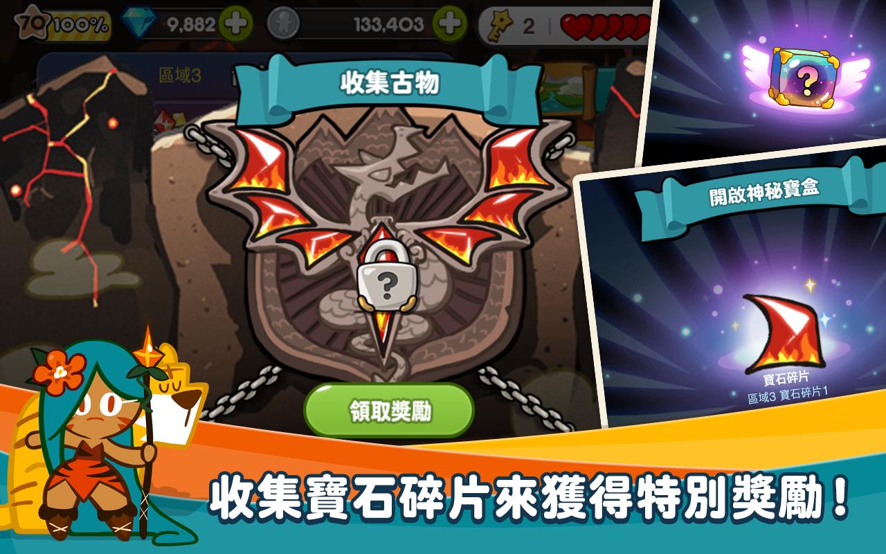 LINE 跑跑薑餅人 - screenshot