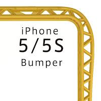 iPhone5/5S バンパー(プラスチック)ゴールド 『truss』