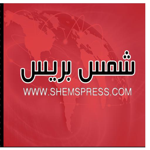 shemspress