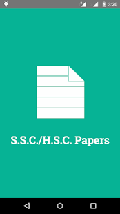 SSC-HSC Paper Collection - screenshot thumbnail
