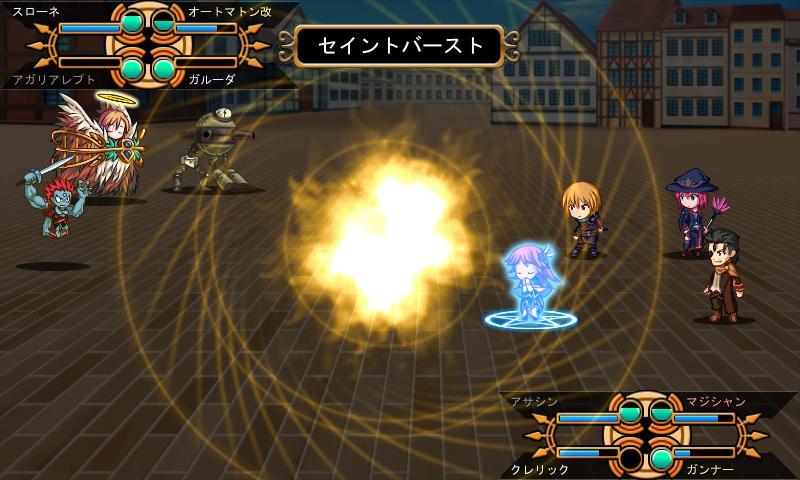 アスガルズファンタジー for GREE - screenshot
