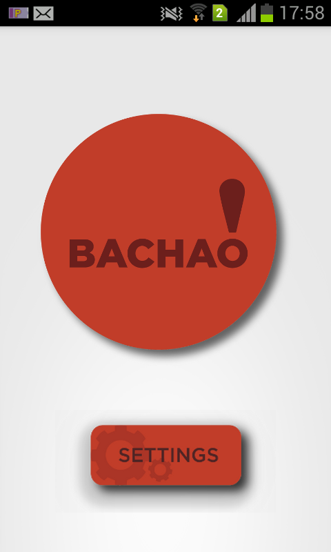 Bachchao - advanced version- screenshot
