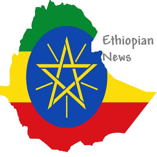 Ethiopian News LOGO-APP點子