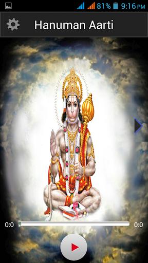 Hanuman Aarti Free
