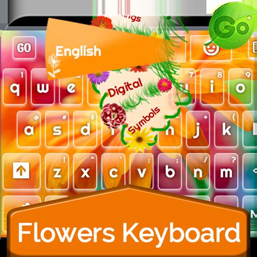 花卉键盘 LOGO-APP點子