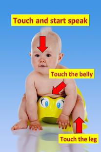 說話的寶寶。