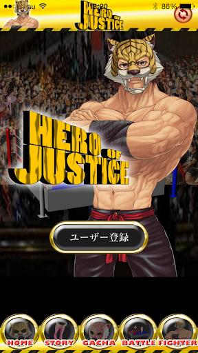 Hero of Justice