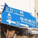 The Tohoku earthquake?photo logo