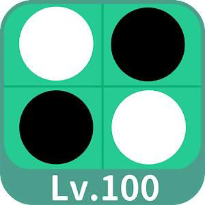 Reversi Lv.100 for PC and MAC