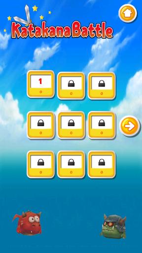 Katakana Battle|玩教育App免費|玩APPs