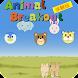 ブロック崩し-Animal Breakout-【体験版】