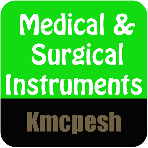Medical & Surgical Instruments LOGO-APP點子
