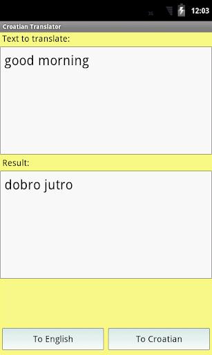 【免費書籍App】克羅地亞語翻譯詞典-APP點子
