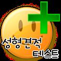 Facial Plastic Quote test logo