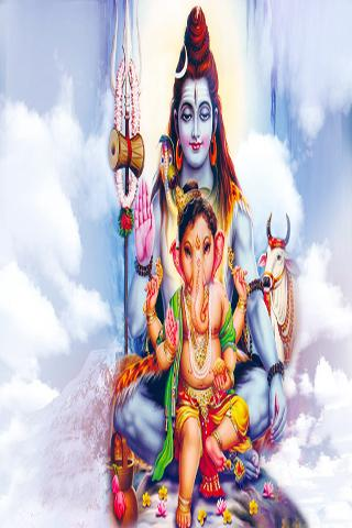 Siva Panchakshari Stotram