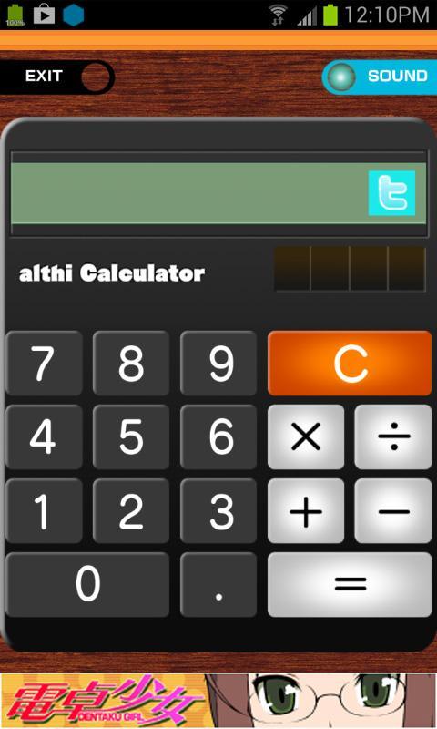 電卓少女 無料で役立つ実用萌えアプリ - screenshot