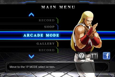 THE KING OF FIGHTERS Android- screenshot