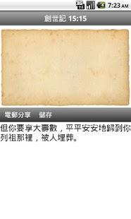 100神必治癒- screenshot thumbnail
