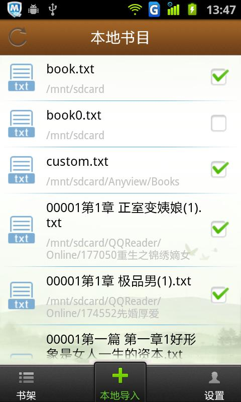 eRead - screenshot