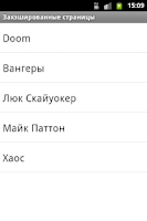 Screenshot of Луркоморье Reader