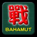 Baha!BBS icon