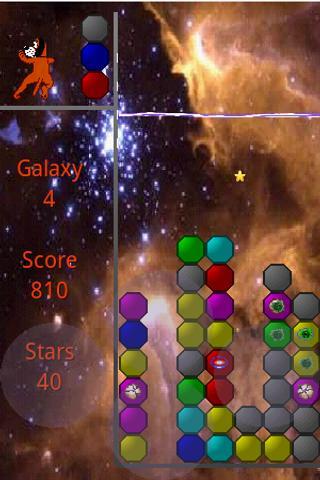 StarXscape Lite