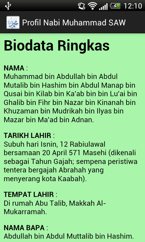 Profil Nabi Muhammad SAW- screenshot