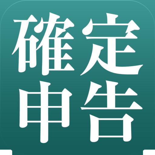 財經必備App|確定申告支援 by マネトラ LOGO-綠色工廠好玩App